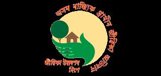 ASRLMS Admit Logo