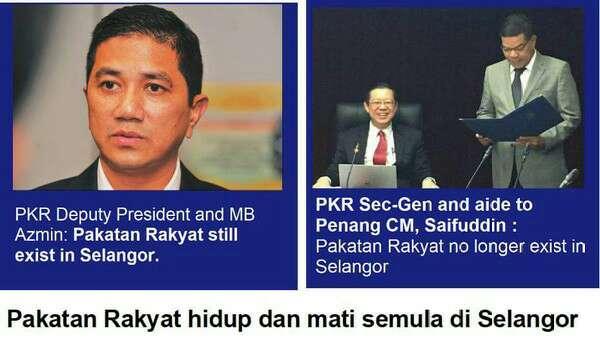 Laporan PAC Tiada Wang 1MDB Yang Hilang Berbanding Tiada Siasatan Kehilangan RM100 juta Skandal Forex