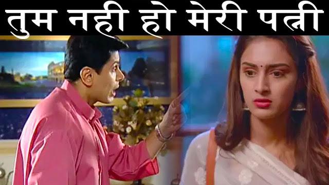 What!  Prerna wipe off Sindoor & break Mangalsutra Mohini orders in Kasauti Zindagi Ki 2
