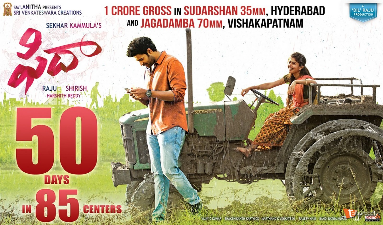 Fidaa First Look Poster-HQ-Photo-4