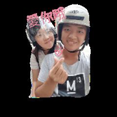 stupid couple