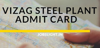 Vizag Steel Plant Admit Card