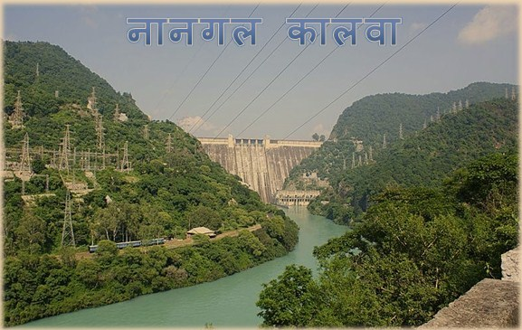 Story of Sutlej