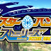 Bokura kyou mo ikiteiru Lyrics (Monster Hunter Stories: Ride On 2 Opening) - Johnny's West