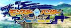 Bokura kyou mo ikiteiru Lyrics (Monster Hunter Stories: Ride On 2 Opening) - Johnny's West
