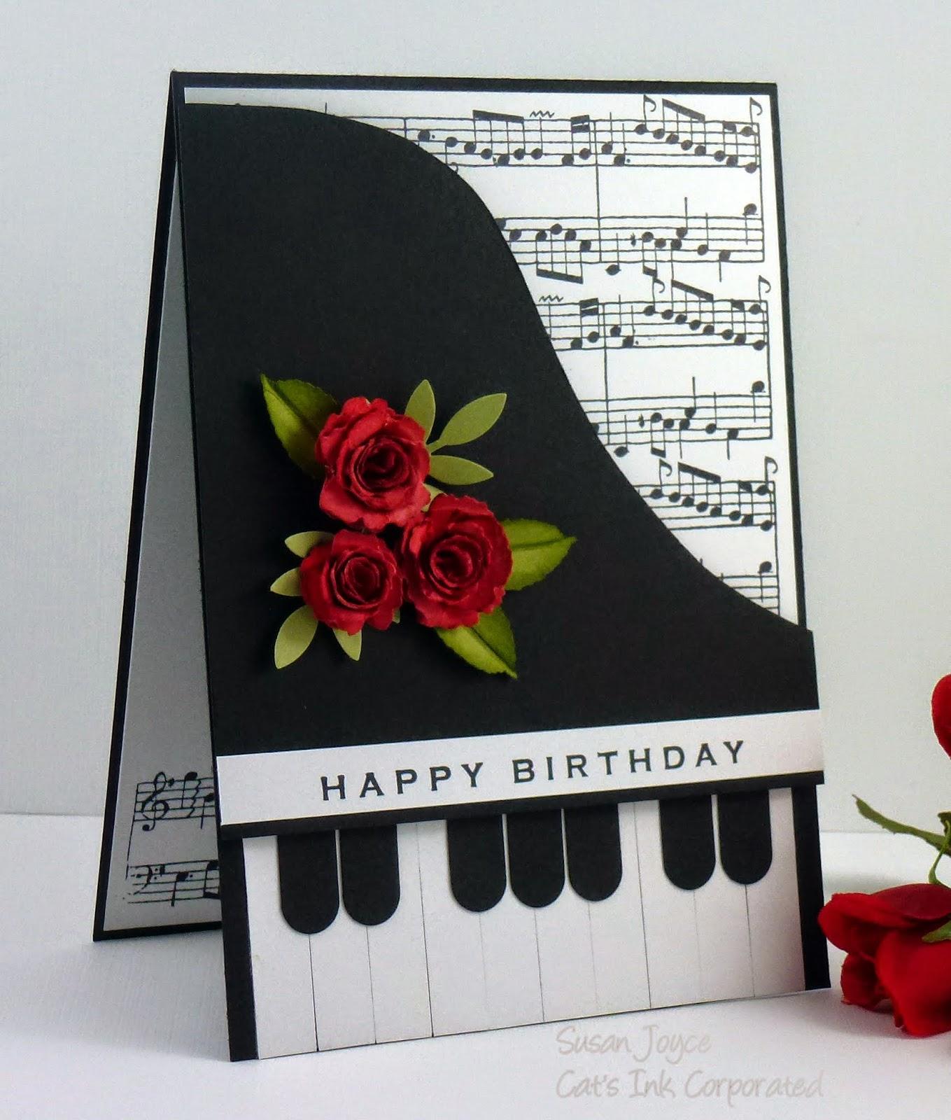 Жду тебя, пианино открытка