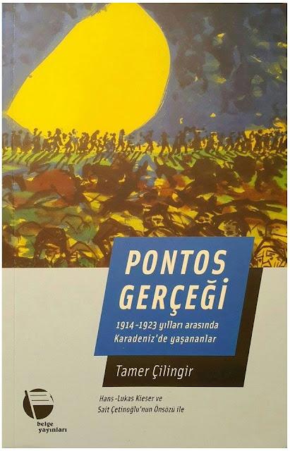 Γενοκτονία των Ελλήνων του Πόντου: Ήρθε η ώρα να γίνει το επόμενο βήμα