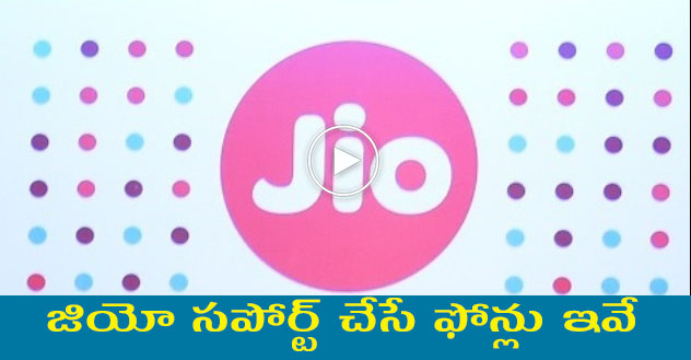 Reliance Jio Supported Mobiles