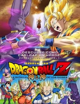descargar Dragon Ball Z: La Batalla de los Dioses en Español Latino