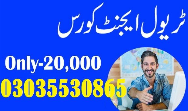 Air Ticketing Professional Certificate Course Rawalpindio3035530865