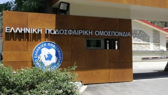 Αλλαγές στο όριο Ελλήνων παικτών σε αποστολή και αγώνες