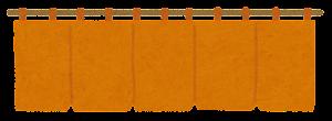 暖簾のイラスト(オレンジ)