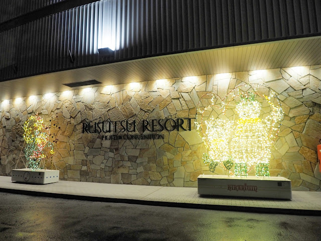 Rusutsu Resort in Hokkaido