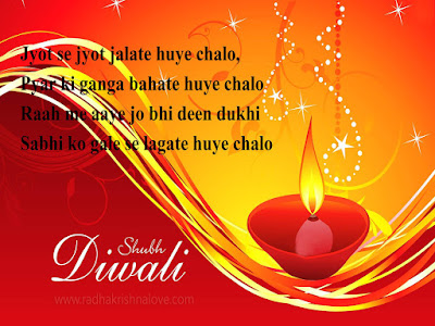 Happy Diwali Quotes With Images