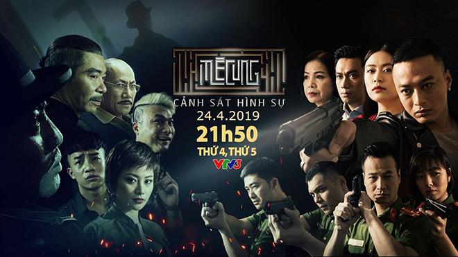 Phim mê cung trọn bộ 2019