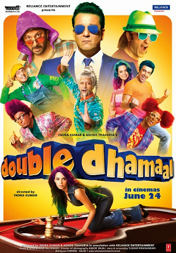 Double Dhamaal (2011) Movie Poster