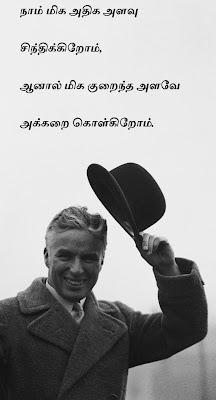 charles chaplin -tamil.