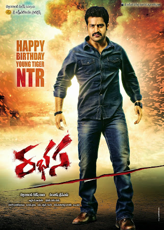 Poster Of Rabhasa Full Movie in Hindi HD Free download Watch Online Telugu Movie 720P