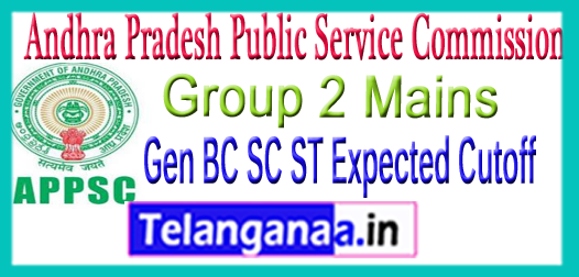 APPSC Group 2 Mains Gen BC SC ST Expected Cutoff 2017