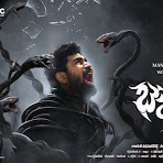 Saithan Telugu Bethaludu wallpapers-thumbnail