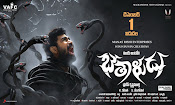 bethaludu movie wallpapers-thumbnail-1