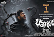 Saithan Telugu Bethaludu wallpapers