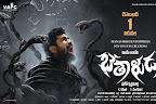Saithan Telugu Bethaludu wallpapers-thumbnail-cover
