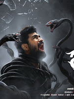 Saithan Telugu Bethaludu wallpapers-cover-photo