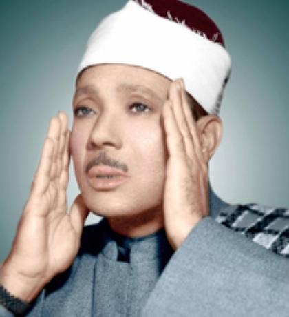 http://www.archive.org/download/TvQuran.com__basit_mjwdZip/TvQuran.com__Abdulbasit_Mjwd.zip