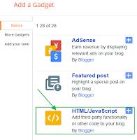 구글 블로그, 애드센스 페이지 수준 광고 (Page-Level Ads) 넣기와 작동 테스트 하는 방법