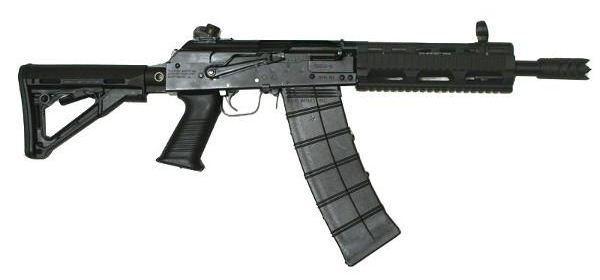 Senapan shotgun Saiga-12 Rusia
