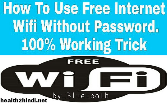 How use free wifi' free mein net kaise chalaye. Use free Wifi