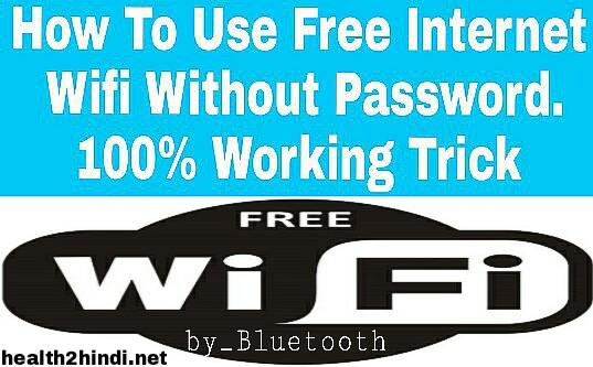 How use free wifi' free mein net kaise chalaye. Use free Wifi