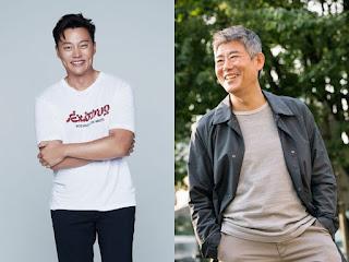pemain drama korea Trap - jnkdrama
