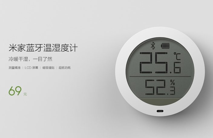 Xiaomi Mi Bluetooth Temperature & Humidity Meter