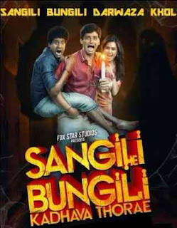 Download Sangili Bungili Kadhava Thorae 2017 HEVC 100MB South Hindi Dubbed Dual Audio HDRip Movies MKV