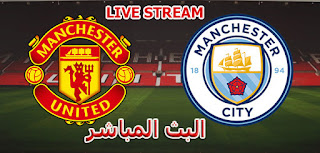 manchester united vs manchester city live 26-10-2016