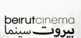 تردد قناة بيروت افلام الجديد علي النايل سات 2017