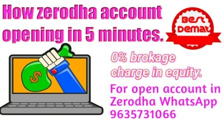 zerodha-account-opening
