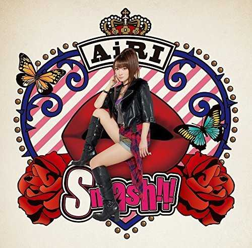 [Single] AiRI – Smash!!! (2015.10.07/MP3/RAR)