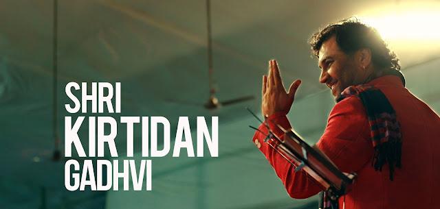 Kirtidan-Gadhavi-images - Kirtidan Gadhavi picture hd - Kirtidan Gadhavi photos free download - Kirtidan Gadhavi pics 2017 - Kirtidan Gadhavi singer 1080p