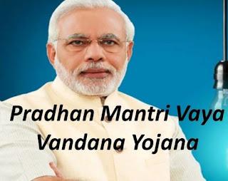 Spotlight: Cabinet Approves Doubling Of Investment Limit For Pradhan Mantri Vaya Vandana Yojana (PMVVY)
