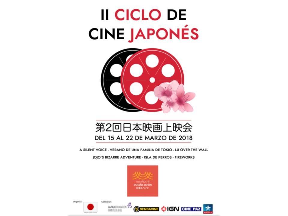 II Ciclo de Cine Japonés - Embajada de Japón en España