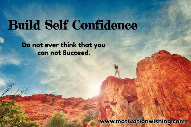 Self Confidence Essay