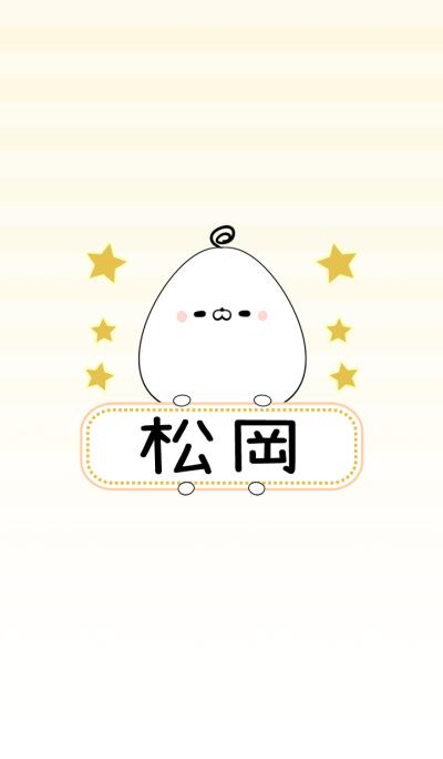Matsuoka Omosiro Namae Theme