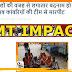 मधेपुरा टाइम्स के न्यूज़ पर डीएम ने की त्वरित कार्रवाई: सिंहेश्वर मंदिर स्टैंड रंगदारी मामले में डीएम ने दिया जांच कर कार्रवाई का आदेश