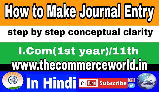 How to make journal entry-Hindi me