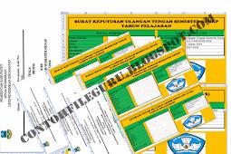 Aplikasi Cetak SK Kegiatan Ujian Sekolah Format Excel.xlsx