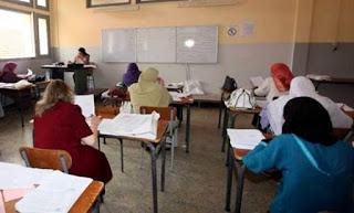 وزيرة تربية : اللجوء الى القائمة الاحتياطية الوطنية للتوظيف لسد العجز المسجل للأساتذة في بعض  الولايات