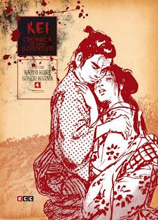 http://www.nuevavalquirias.com/kei-cronica-de-una-juventud-4-comprar.html